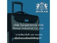 โรม่าอุตสาหกรรม เป็นโรงงานผลิตกระเป๋าทุกชนิด